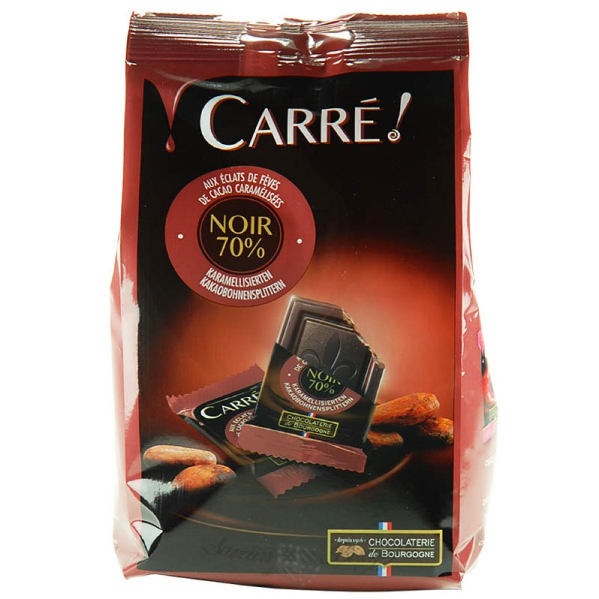 sachet de carr s chocolat noir 70 aux clats de f ves de cacao 200g saveurs de bourgogne. Black Bedroom Furniture Sets. Home Design Ideas